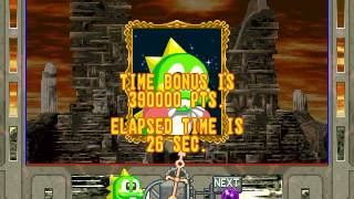 Puzzle Bobble 4 (Bust-a-move 4) Story Mode Survival (Sep. 1st 2012) Full Version
