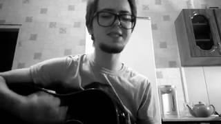 Н Носков Паранойя Acoustic Cover