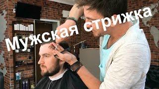 видео Выбираем стрижку для тонких волос