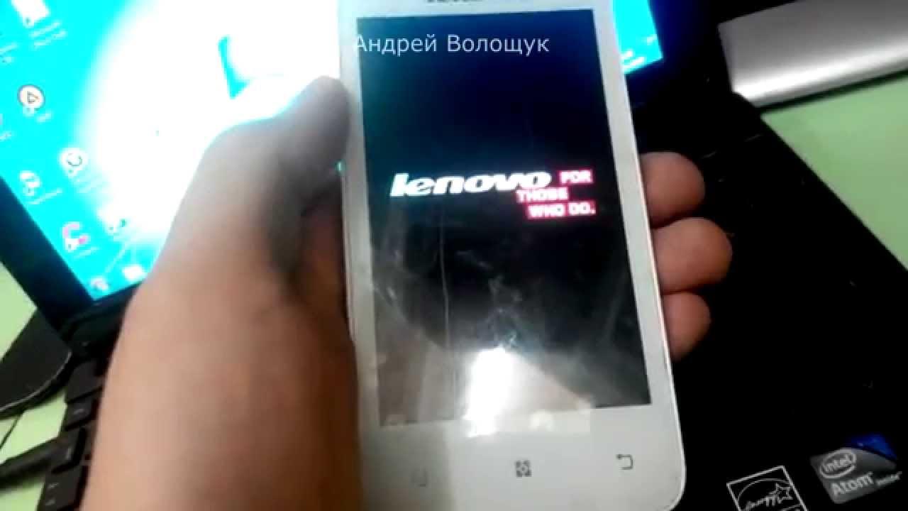 Прошивка для телефона леново а390 скачать бесплатно