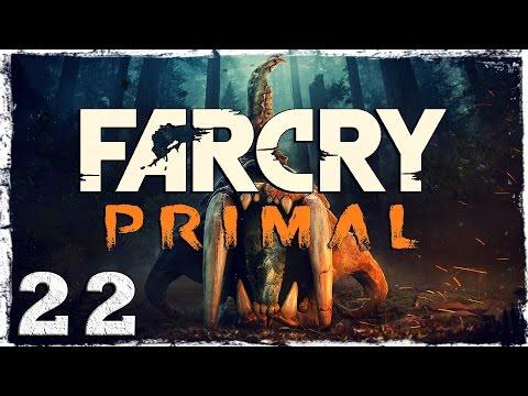Смотреть прохождение игры Far Cry Primal. #22: Новое оружие.