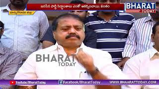 East Godavari Dist Congress President Pantham Nanaji Resign To Party   BharatToday