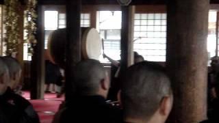 Odaimoku in Nagoya