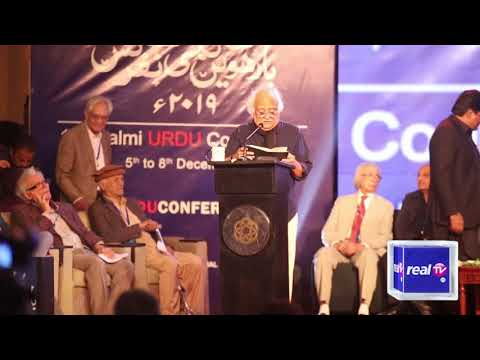 Anwer Maqsood new funny piece of art On Mirza Ghalib|Urdu Conference 2019| Real TV pk