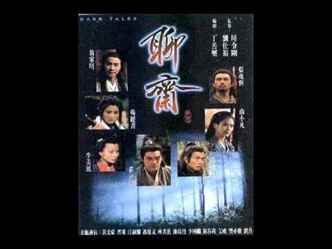 彭羚 - 隔世情 (1996年TVB電視劇聊齋主題曲)