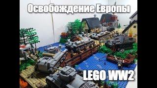 LEGO WWII: