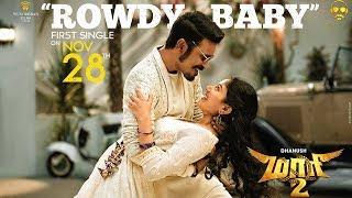 Subscribe & stay connected : https://www./channel/ucyz26tofeb8dzrnuh0yir8q?sub_confirmation=1 maari - 2 rowdy baby song hd   dhanush sai pallavi...
