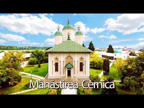 Manastirea Cernica - Ilfov
