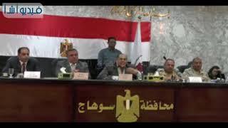 بالفيديو: محافظ سوهاج يترأس اجتماعا لاستعراض إدارة الأزمات واستعدادات حدوث سيول 5H