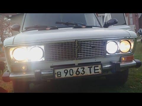 Ваз2106  Установка LED ЛАМП ДАЛЬНИЙ СВЕТ!!