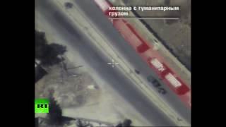 Минобороны РФ опубликовало видео с гуманитарным конвоем ООН и пикапом боевиков