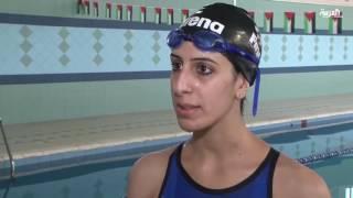 أولمبياد ريو: الفلسطينية ماري الأطرش تشارك في مسابقة السباحة في البرازيل
