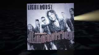AMMUNITION - LIGHTHOUSE