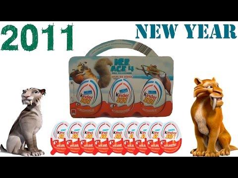 9 Киндер сюрприз Ледниковый период новий год джой 2011