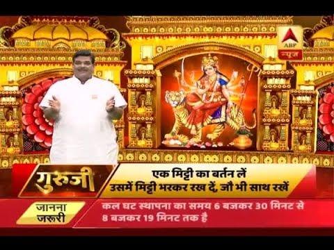 GuruJi With Pawan Sinha: Here is how you should prepare for Navratri