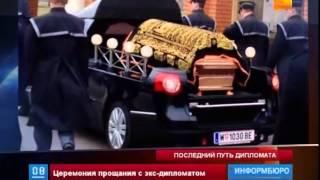 Рахата Алиева похоронили на центральном кладбище Вены