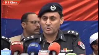RPO D.I.Khan Syed Fida Hassan Shah press conference  about investigation of Gara Mat Sharifa Bibi .
