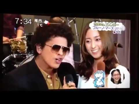 Bruno Mars Japan interview
