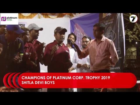 PLATINUM CORP. TROPHY 2019/FINAL DAY