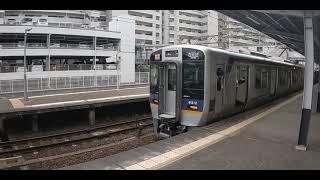 南海高野線堺東駅 快速急行なんば行き 8300系
