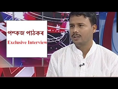 Acharya Pankaj Pathak Exclusive full interview   Talks about his controversial Medical Therapies