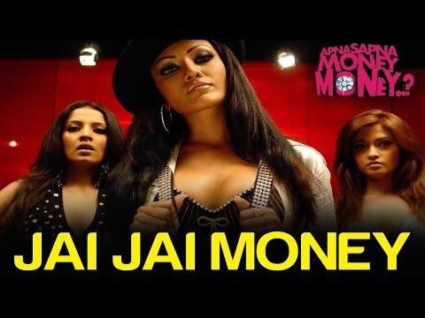 Jai Jai Money - Apna Sapna Money Money | Celina Jaitly, Riya Sen, Sunil Shetty & Riteish Deshmukh