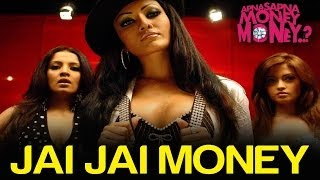 Jai Jai Money - Apna Sapna Money Money | Celina Jaitly, Riya Sen, Sunil Shetty & Riteish | Pritam
