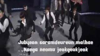 super junior - sorry sorry (karaoke) OFFICIAL + LYRICS ON SCREEN!!