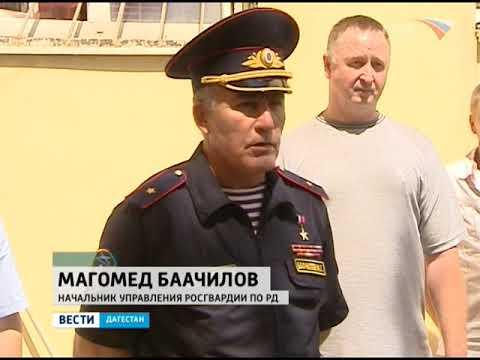 Вести Дагестан 21.05.2018г.  20.44.