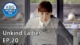 Unkind Ladies | 착하지 않은 여자들