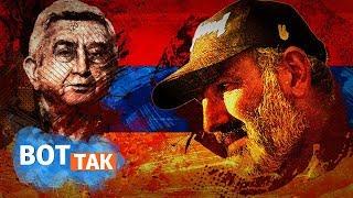 Армения. Революция – это не страшно, док. фильм, 2018
