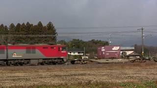 2019-12-27 3086列車 Z30A-1.4積載