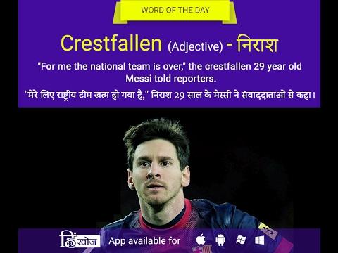 Meaning of Crestfallen  in Hindi -  HinKhoj Dictionary