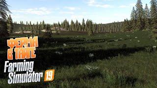 Земля, где нас нет No Man`s Land Обзор - Farming Simulator 19