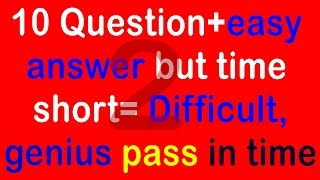 Real IQ Test Question and Answer - How Smart Your IQ - Intelligence Test 10 (Question)Part-2