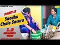 Haryanvi Natak - Ram Mehar Randa - Saadhu Chale Sasural - Haryanavi Comedy 2 video