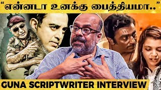 Kamal's Srilankan Issue based Film - Guna Scriptwriter Reveals For First Time!!