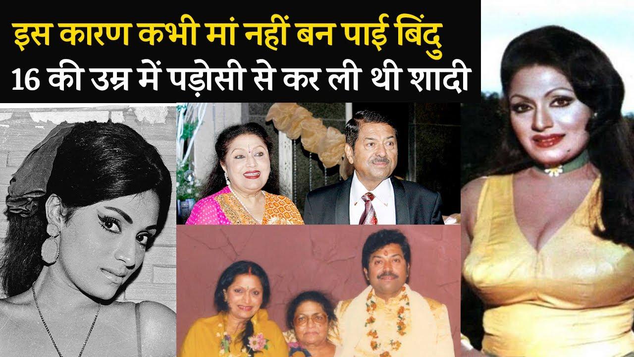 Download Bindu Biography in Hindi | बिंदु की जीवनी