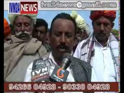 Ivn24news|Ivn Media|Samachar|News|Gujarati News|India News|ivn-07-01-2014