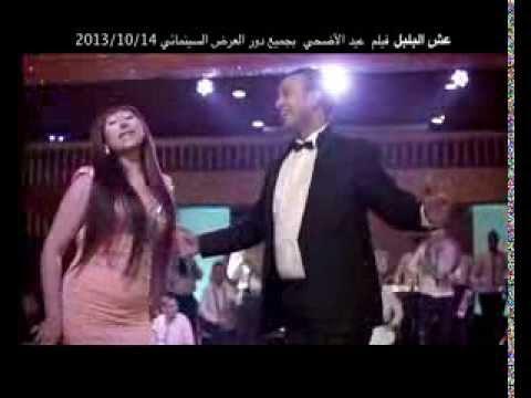 اغنيه عبدة من فيلم عش البلبل / محمود الليثي / بوسي