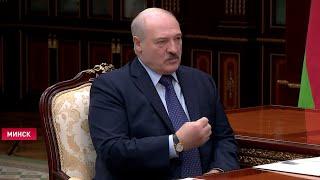 Лукашенко: С президентом России приняли решение давно! Будем проводить учение!
