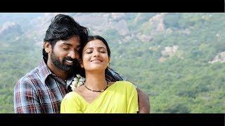 Rummy Malayalam Full Movie | Vijay Sethupathi Super Hit Movie | Malayalam Dubbed Movie | Full HD