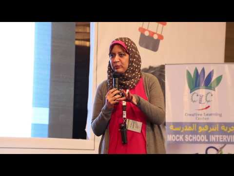 """Before the School Interview"" قبل انترفيو المدرسة A Stage Talk By  Dr. Mona Youssri"