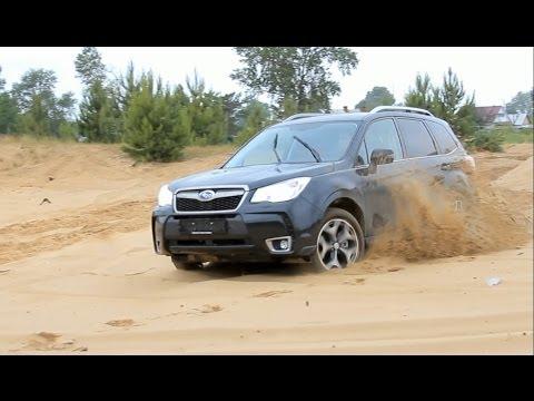 Subaru Forester Turbo проверка на бездорожье