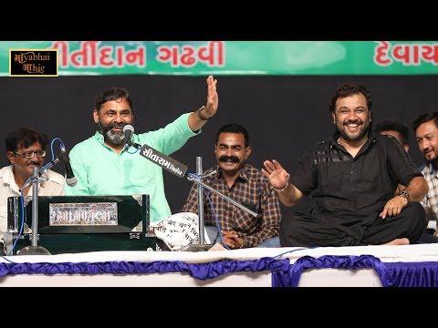 Bhavnagar Live 2019 | Mayabhai Ahir | Vol 1