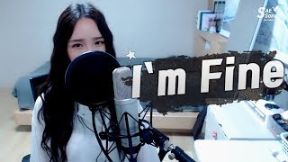 BTS(방탄소년단) - I'm Fine COVER by 새송|SAESONG