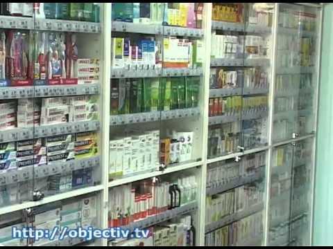 Почему стоимость лекарств в разных аптеках отличается