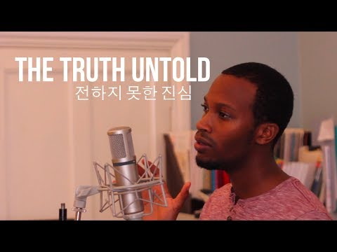 BTS - The Truth Untold (전하지 못한 진심) (feat. Steve Aoki) (English Cover by Julz West)