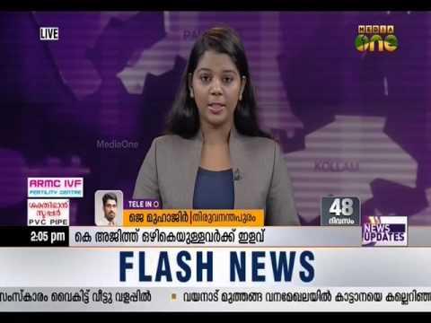 CPI Executives decides to contest C. Divakaran from Nedumangad