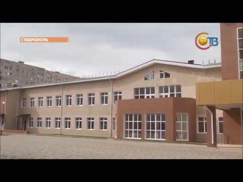 Самая большая школа Ставрополя оказалась в центре скандала